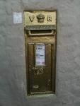 golden letterbox